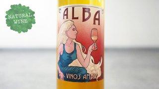 [3150] Alba Albillo 2017 Vino Ambiz / アルバ アルビーリョ 2017 ヴィーノ・アンビーズ