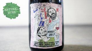 [3360] Cabernet Franc 2017 Lucy Margaux / カベルネ・フラン 2017 ルーシー・マルゴー