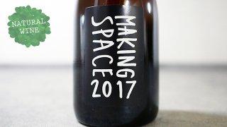 [3600] Making Space 2017 Shobbrook / メイキング スペース 2017 ショブルック
