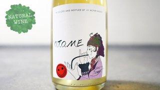 [2650] OTOME PetNat 2017 Mother Rock Wines / オ・ト・メ ペットナット 2017 マザー・ロック・ワインズ