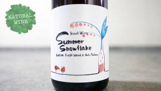 [3360] Summer Snowflake 2017 Kunoh Wines / サマー・スノーフレーク 2017 九能ワインズ