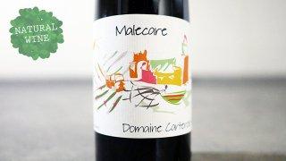 [3225] Malecare 2015 Domaine Carterole / マルカレ 2015 ドメーヌ・カルテロル