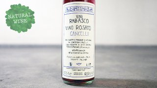 "[1950] Vino Rosato ""CANCELLI"" 2017 RABASCO / ヴィーノ・ロザート"
