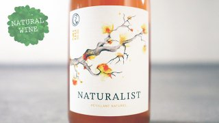[3675] Naturalist Rose 2016 Cambridge Road / ナチュラリスト・ロゼ 2016 ケンブリッジ・ロード