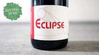 [1650] Eclipse Rouge 2016 Domaine Laguerre / エクリプス・ルージュ 2016 ドメーヌ・ラゲール