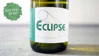 [1650] Eclipse Blanc 2016 Domaine Laguerre / エクリプス・ブラン 2016 ドメーヌ・ラゲール