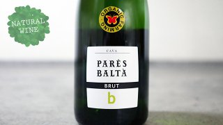[1575] CAVA BRUT NV PARES BALTA / カバ・ブリュット NV パレス・バルタ