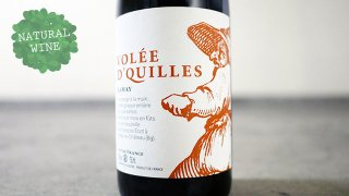 [3000] VOLEE D'QUILLES 2015 FRANCOIS ECOT / ヴォレ・ド・キィーユ 2015 フランソワ・エコ