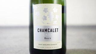 [1485] CAVA CHAMCALET BRUT NV MAS OLIVER / カバ・チャンカレ・ブリュット NV マス・オリベル