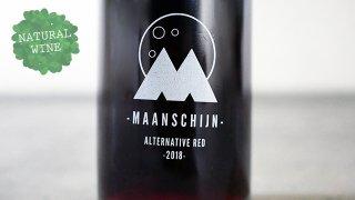 [2475] Brunch Club Alternative Red 2018 Maanschijn / ブランチ・クラブ オルタナティブ・レッド 2018 ムーンシャイン