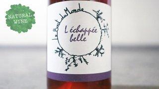 [2250] L'Echappee Belle Rose 2017 Domaine du Bout du Monde / レ・シャップ・ベル・ロゼ 2017 ドメーヌ・デュ・ブ・デュ・モンド