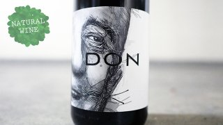 [4200] DON Pinot Noir Martinborough 2016 Alex Craighead Wines / ドン ピノ・ノワール マーティンボロー 2017 アレックス