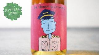 [3600] the sleeping co-pilot 2018 Intellego / ザ・スリーピング コー・パイロット 2018 インテレゴ