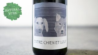 [2650] Entre Chien et Loup 2016 RIETSCH / アントル・シアン・エ・ルー 2016 リエッシュ