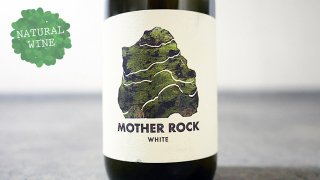 [2250] Mother Rock White 2017 Mother Rock Wines / マザー・ロック・ホワイト 2017 マザー・ロック・ワインズ