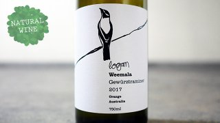 [1275] Weemala Gewurztraminer 2017 Logan Wines / ウィマーラ・ゲヴュルツトラミネール 2017 ローガン