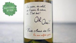 [1875] Oh Oui ! 2018 Domaine de Sainte Marie des Pins / オーウィ ! 2018 ドメーヌ・ドゥ・サント・マリ・デ・パン