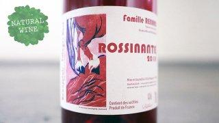 [2250] Beaujolais V Rose Rossinante 2018 Famille Renard / ボジョレー・ヴィラージュ ロゼ・ロシナンテ 2018 ファミーユ・ルナール