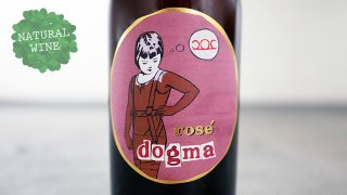 [2300] Rose Dogma 2018 PITTNAUER / ロゼ・ドグマ 2018 ピットナウアー