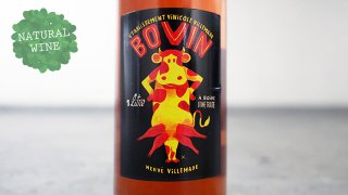 "[2100] Vin de France Rose ""Cuvee BOVIN"" NV Herve Villemade / ヴァン ド フランス ロゼ ""キュヴェ・ボヴァン"" NV"