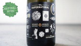 [2400] The Super Natural 2016 Supernatural Wine Co./ ザ・スーパーナチュラル 2016