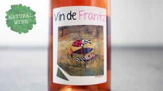 [1875] Vin De Frantz Rose 2018 Domaine Frantz Saumon / ヴァン・ド・フランツ・ロゼ 2018 ドメーヌ・フランツ・ソーモン