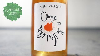 [2200] Orange is the New White 2018 Kleinknecht / オレンジ・イズ・ザ・ニュー・ホワイト 2018 クラインクネヒト