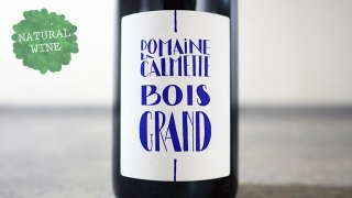 [4320] BOIS GRAND 2017 DOMAINE LA CALMETTE / ボワ・グラン 2017 ドメーヌ・ラ・カル メット