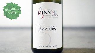 [2100] Saveurs 2018 Christian Binner / サヴール 2018 クリスチャン・ビネール