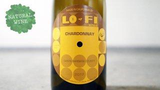[3225] Lo-Fi Chardonnay 2017 Lo-Fi Wines / ローファイ・シャルドネ 2017 ローファイ・ワインズ