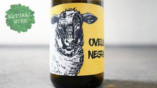 [2100] Ovella Nagra 2018 La Salada / オヴェラ・ネグラ 2018 ラ・サラーダ