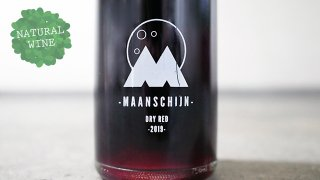[2475] Brunch Club Alternative Red 2019 Maanschijn / ブランチ・クラブ オルタナティブ・レッド 2019 ムーンシャイン