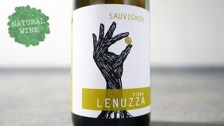 [2100] Sauvignon 2017 Lenuzza / ソーヴィニヨン 2017 レヌッツァ