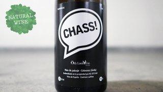 [2320] Chass! 2018 Orly Lumbreras Vinador / チャス! 2018 オルリ・ルンブレラス・ヴィニァドル