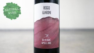 [2100] Rosso Giaroni 2017 Davide Spillare / ロッソ・ジャローニ 2017 ダヴィデ・スピッラレ