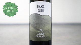 [1950] Bianco Rugoli 2017 Davide Spillare / ビアンコ・ルーゴリ 2017 ダヴィデ・スピッラレ