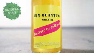 [3040] Ein Quantum Bastard Of Grapes 2018 QUANTUM WINERY / アイン・クアントゥム・バスタード・オブ・グレープス 2018