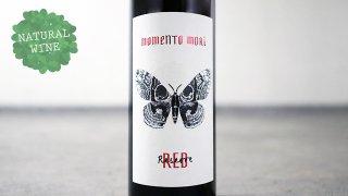 [4960] RESERVED RED 2017 MOMENTO MORI WINES / リザーヴ・レッド 2017 モメント・モリ・ワインズ