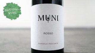 [2100] Rosso Muni 2017 Daniele Piccinin / ロッソ・ムーニ 2017 ダニエーレ・ピッチニン