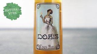 [3375] Doris 2018 Vino Ambiz / ドリス 2018 ヴィーノ・アンビズ