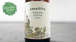 [2300] Smallfry Barossa Riesling 2018 SMALLFRY WINES / バロッサ・リースリング 2018 スモールフライ