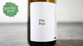 [2320] Pim Pam 2018 Vinyes Singulars / ピン・パン 2018 ヴィニェス・シングラス