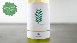 [1200] LIV Vinho Verde 2018 A&D WINES / リヴ ヴィーニョ・ヴェルデ 2018 A&D ワインズ