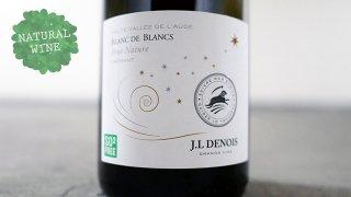 [2450] Cremant Blanc de Blancs Brut Nature NV JEAN LOUIS DENOIS / クレマン・ブラン・ド・ブラン NV ジャン・ルイ・ドゥノワ
