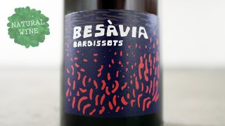 [3600] BESAVIA 2018 ORIOL ARTIGAS / ベサヴィア 2018 オリオル・アルティガス