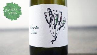 [2400] Vino da Sete NV Monte Dall'Ora / ヴィノ・ダ・セーテ NV モンテ・ダッローラ
