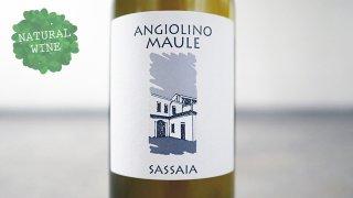 [2250] Sassaia 2018 La Biancara / サッサイア 2018 ラ・ビアンカーラ
