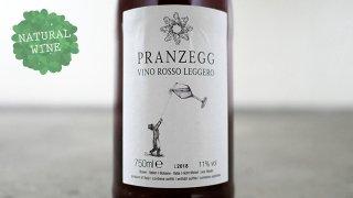 [3000] Vino Rosso Leggero 2018 Pranzeg / ヴィーノ・ロッソ・レッジェーロ 2018 プランツェック