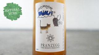 [3600] Miau! 2018 Pranzeg / ミャウ! 2018 プランツェック