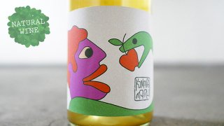 [3200] Disco Pocket 2019 Konpira Maru Wines / ディスコ・ポケット 2019 コンピラ・マル・ワインズ